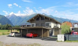 Апартаменты в Австрии