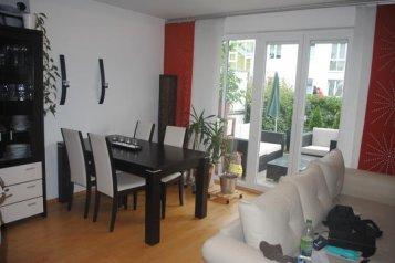 Недвижимость в Германии Мюнхен