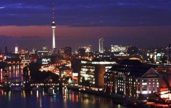 Недвижимость в Германии может