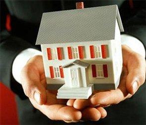 Фото миниатюры дома